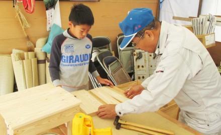 11月20日(日)木工教室のご報告