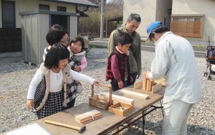 3月19日(日)木工教室開催いたしました。