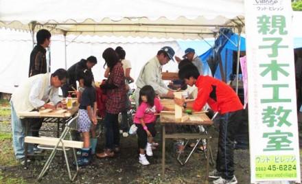 9/17日「木工教室」台風の接近に伴い「中止」のお知らせ!